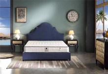 מיטה זוגית דגם C060 - רהיטי עטרת