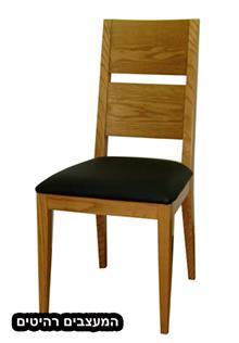 כיסא אוכל 35