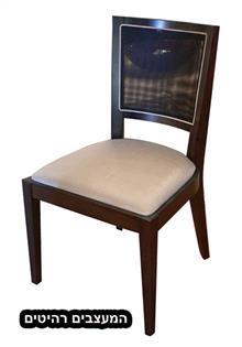 כיסא אוכל 61