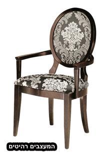כיסא אוכל 66