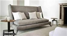 ספה יוקרתית אופנתית - המעצבים