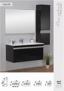 ארון אמבטיה נפולי - מלודי קרמיקה