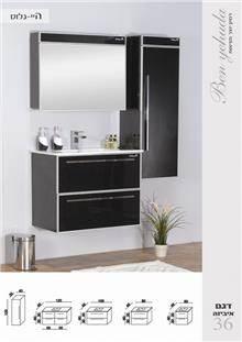 ארון אמבטיה איביזה - מלודי קרמיקה