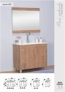 ארון אמבטיה סאווטה 33