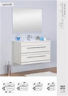 ארון אמבטיה סלטה 28 - מלודי קרמיקה