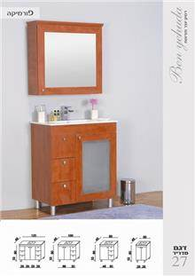 ארון אמבטיה מדריד 27 - מלודי קרמיקה