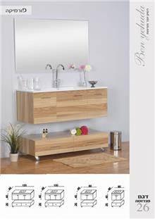 ארון אמבטיה מנדוסה 26