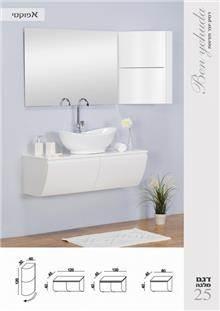 ארון אמבטיה מלגה 25