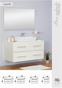 ארון אמבטיה קמפרי 19