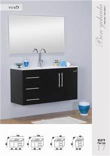 ארון אמבטיה פריולי 17