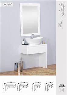 ארון אמבטיה פירנצה 14 - מלודי קרמיקה