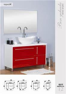 ארון אמבטיה ברצלונה 12 - מלודי קרמיקה