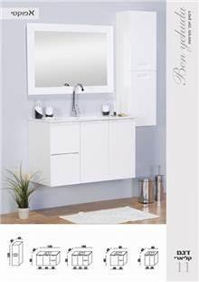 ארון אמבטיה קליארי 11