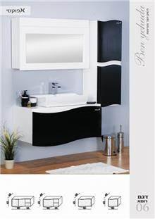 ארון אמבטיה רומא 06 - מלודי קרמיקה