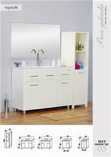 ארון אמבטיה טריאסטה 05 - מלודי קרמיקה