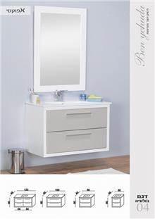 ארון אמבטיה בולוניה 04 - מלודי קרמיקה