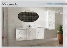 ארון אמבטיה תלוי ונילה