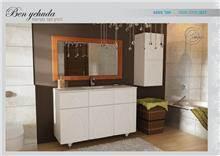 ארון אמבטיה ונילה מונח - מלודי קרמיקה