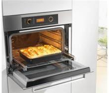 תנור אפיה MIELE דגם H5061B - חשמל נטו