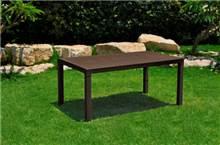 שולחן מלודי כתר - GARDENSALE