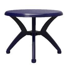 שולחן עגול פלסטיק דגם קולומביה - GARDENSALE