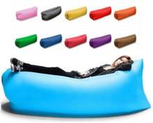 ספה מתנפחת בצבעים ווינד פאף WIND PUFF - GARDENSALE