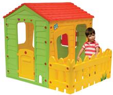 בית הכיף עם מרפסת - GARDENSALE
