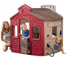 בית ילדים 444D - GARDENSALE