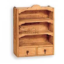 מדף אחסון מעץ - הגלריה המקסיקנית