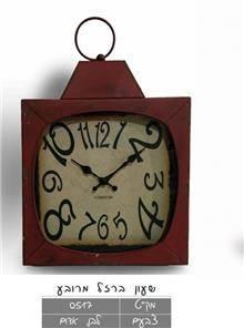 שעון ברזל מרובע - הגלריה המקסיקנית