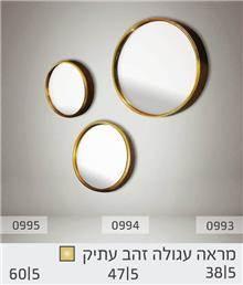 סט 3 מראות זהב עתיק