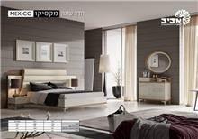 חדר שינה מקסיקו - Home-Style Furniture