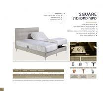 מיטה מתכווננת SQUARE