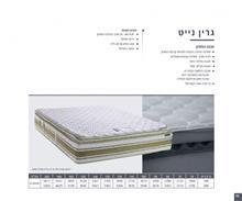 מזרן דגם גרין נייט - Home-Style Furniture