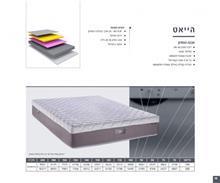 מזרן דגם הייאט - Home-Style Furniture