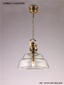 מנורה דגם קונוס זכוכית ופליז - תמי ורפי תאורה מעוצבת
