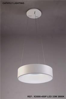 מנורת תליה LED ראסל 45 לבן
