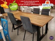 שולחן פינת אוכל דגם מרטין + 6 כיסאות DORIS - רהיטי זילבר