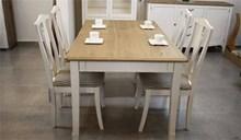 פינת אוכל דגם מלודי + 4 כיסאות - רהיטי זילבר