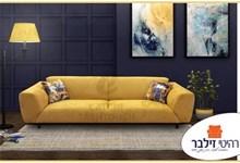 ספה מעוצבת אפולו - רהיטי זילבר