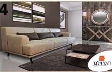 ספת מעצבים דגם אתנה - רהיטי זילבר
