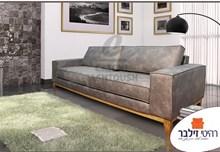 ספה מעוצבת קולד - רהיטי זילבר