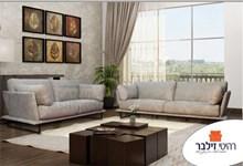 סלון 2+3 דגם סילבר - רהיטי זילבר