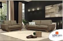 סלון 2+3 זנזיבר - רהיטי זילבר