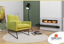כורסא מעוצבת האני - רהיטי זילבר