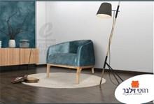 כורסא מעוצבת גליאנו - רהיטי זילבר