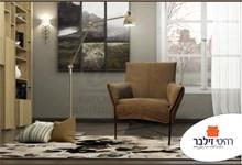 כורסא מעוצבת בובי - רהיטי זילבר