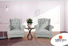 כורסא מעוצבת סירס