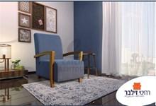 כורסא מעוצבת ספיר - רהיטי זילבר