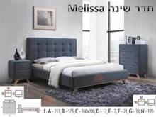 מיטה מעוצבת MELISSA + שידות לילה תואמות